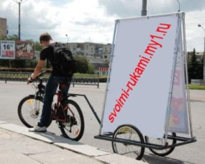 Рекламный велоприцеп