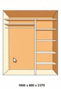 Внутреннее наполнения шкафа-купе
