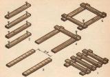Как сделать решетку