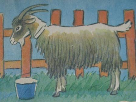 Как рисовать козу